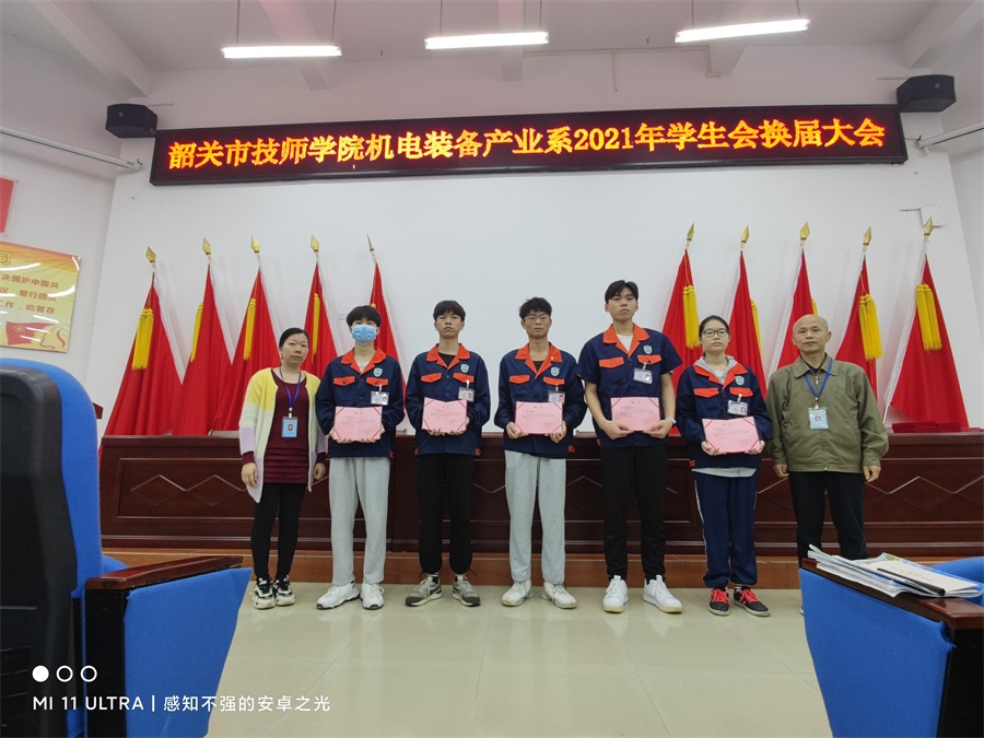 傅志华副主任、宋丽琴辅导员为新任主席团及干部挂牌。.jpg