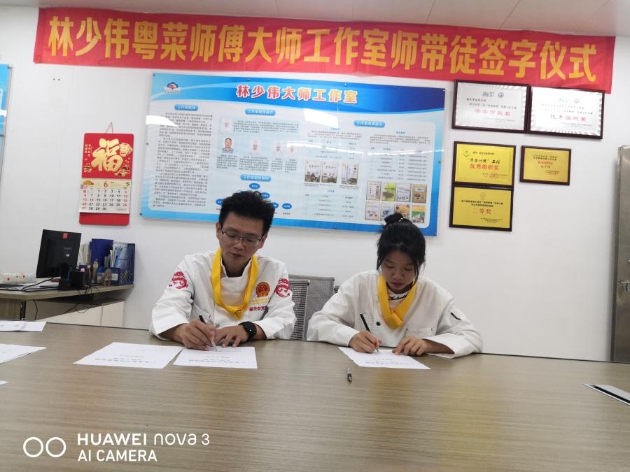 樊启超师傅(左)与徒弟签约.jpg