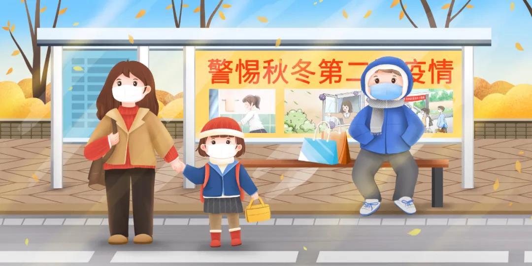 2021年寒假放假通知及温馨提示【爱尼尔幼儿园】