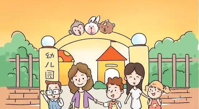 开学公告 【爱尼尔幼儿园】