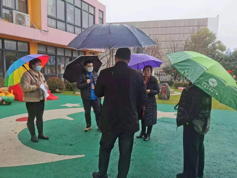 常态化校园安全工作 ——教育局领导莅临爱尼尔幼儿园检查指导