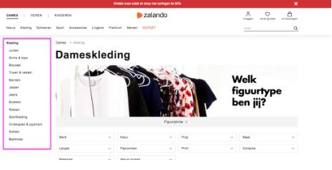 时尚——Zalando