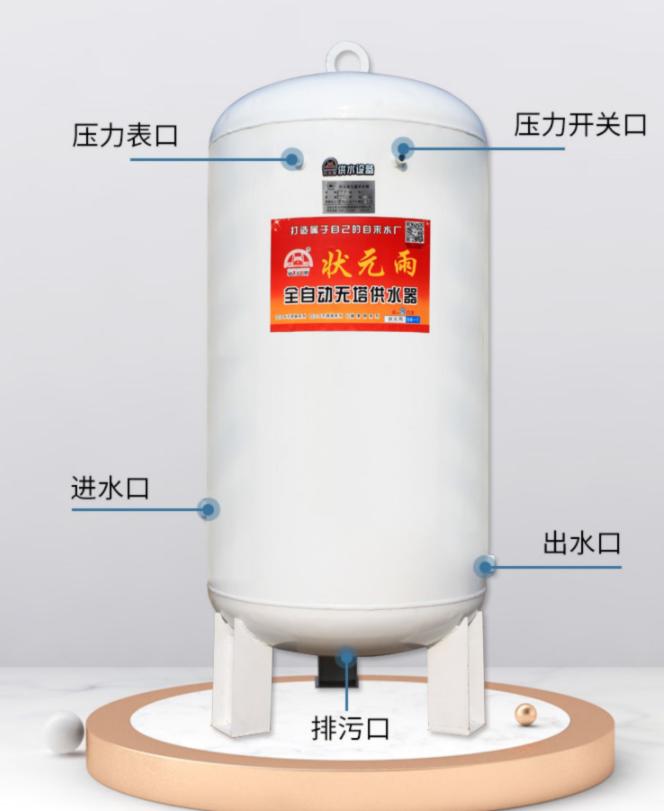 状元雨碳素钢压力罐示意图.png