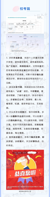 董舜卿3.jpg