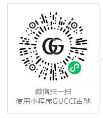 最新丨哆啦A梦 X Gucci古驰联名限定版微信红包封面!-97资源博客
