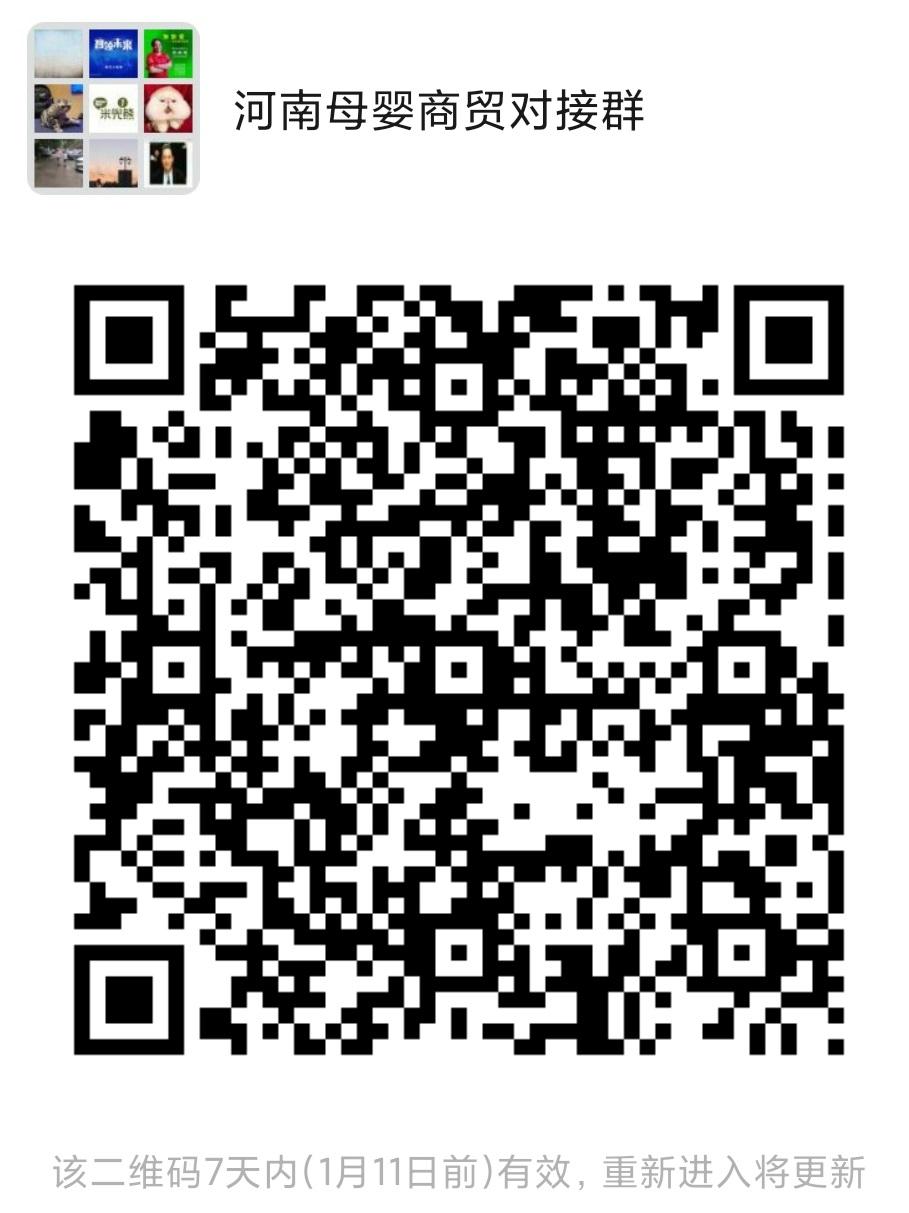 97437d0f57b2c4f21c8d80d4b1d009a.jpg