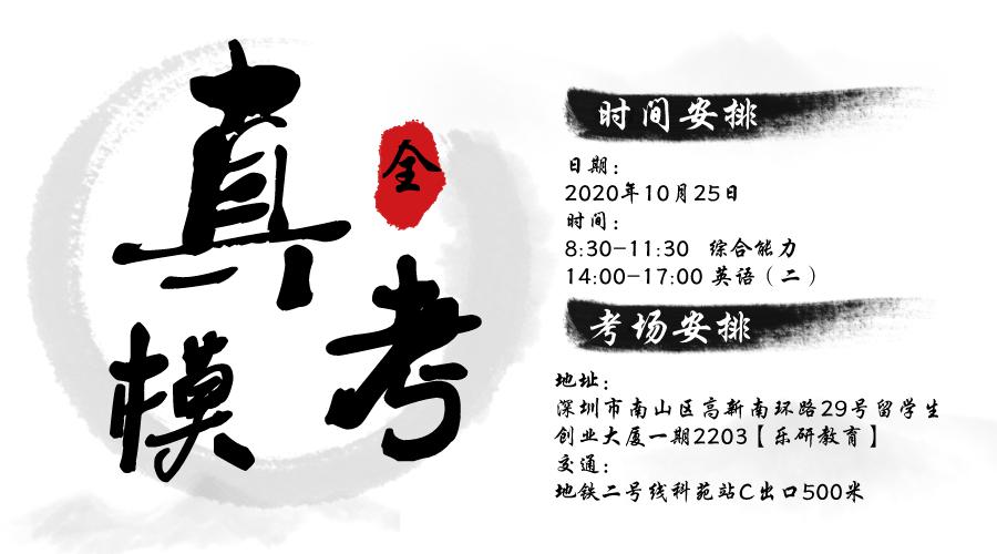 默认标题_横版海报_2020-10-18-0.png