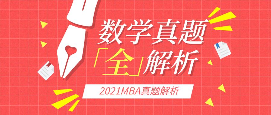 默认标题_公众号封面首图_2020-12-26-0.png