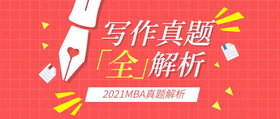 默认标题_公众号封面首图_2020-12-26-0(2).png