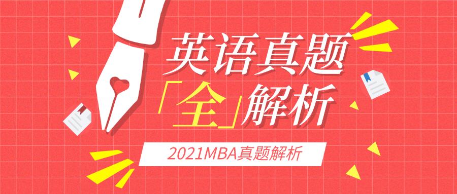默认标题_公众号封面首图_2020-12-26-0(3).png