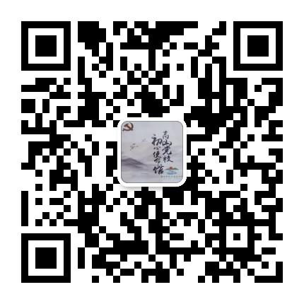 微信图片_20201125212718.jpg