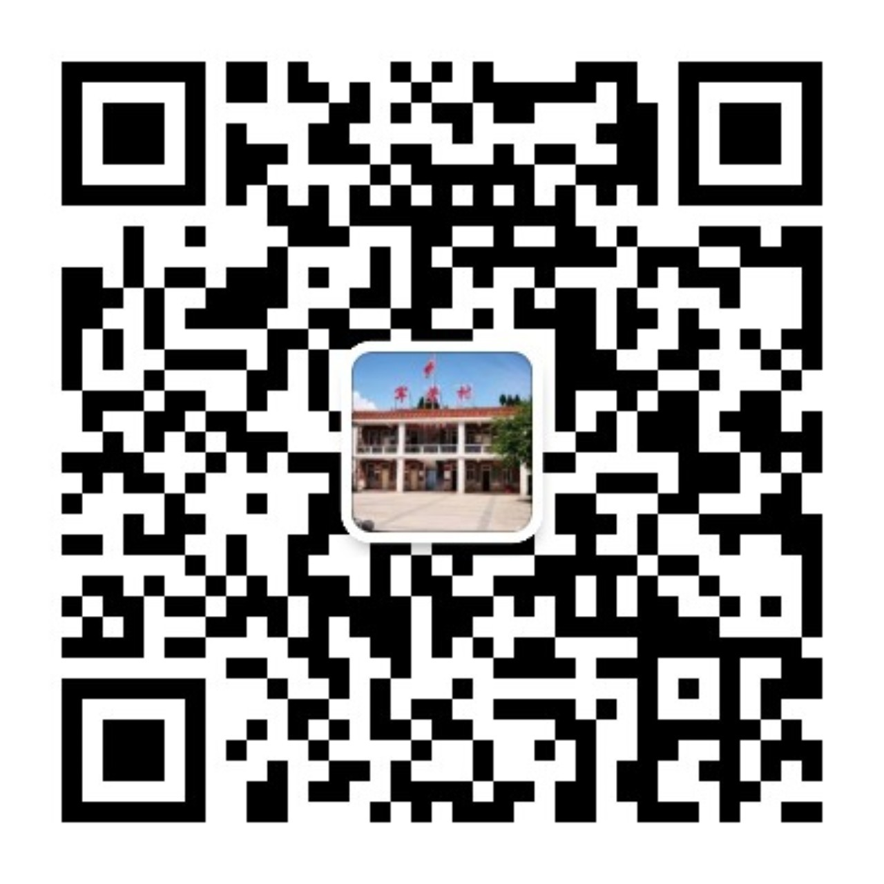 qrcode_for_gh_7b73fb05f0ec_1280.jpg