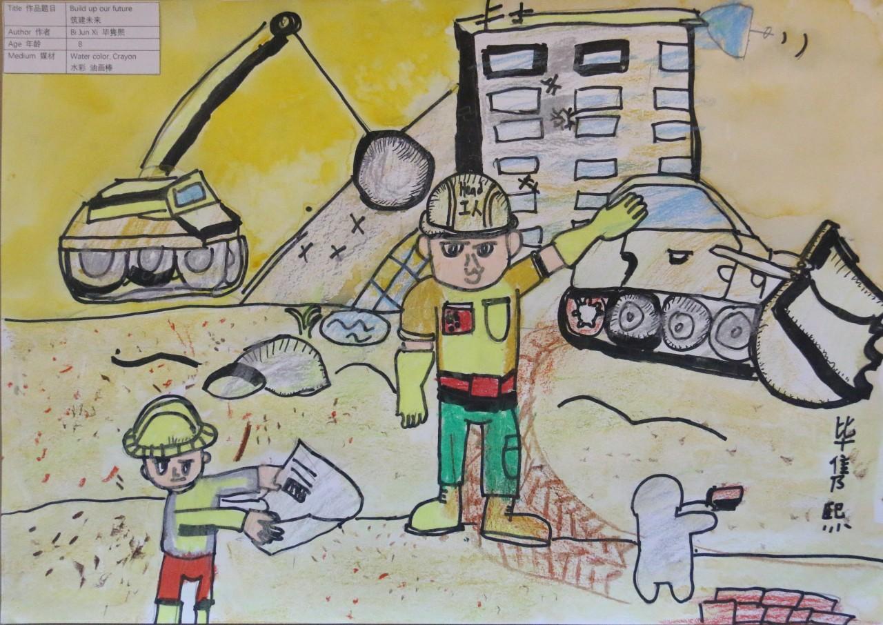 筑建未来--毕隽熙 8 男.JPG