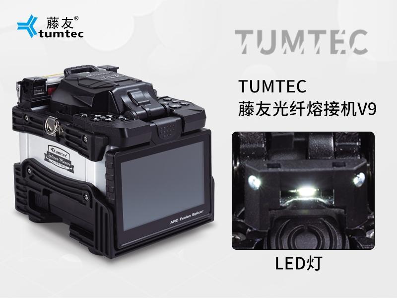 LED-800.jpg