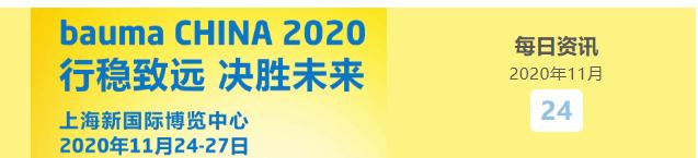 微信截图_20201124152906.png