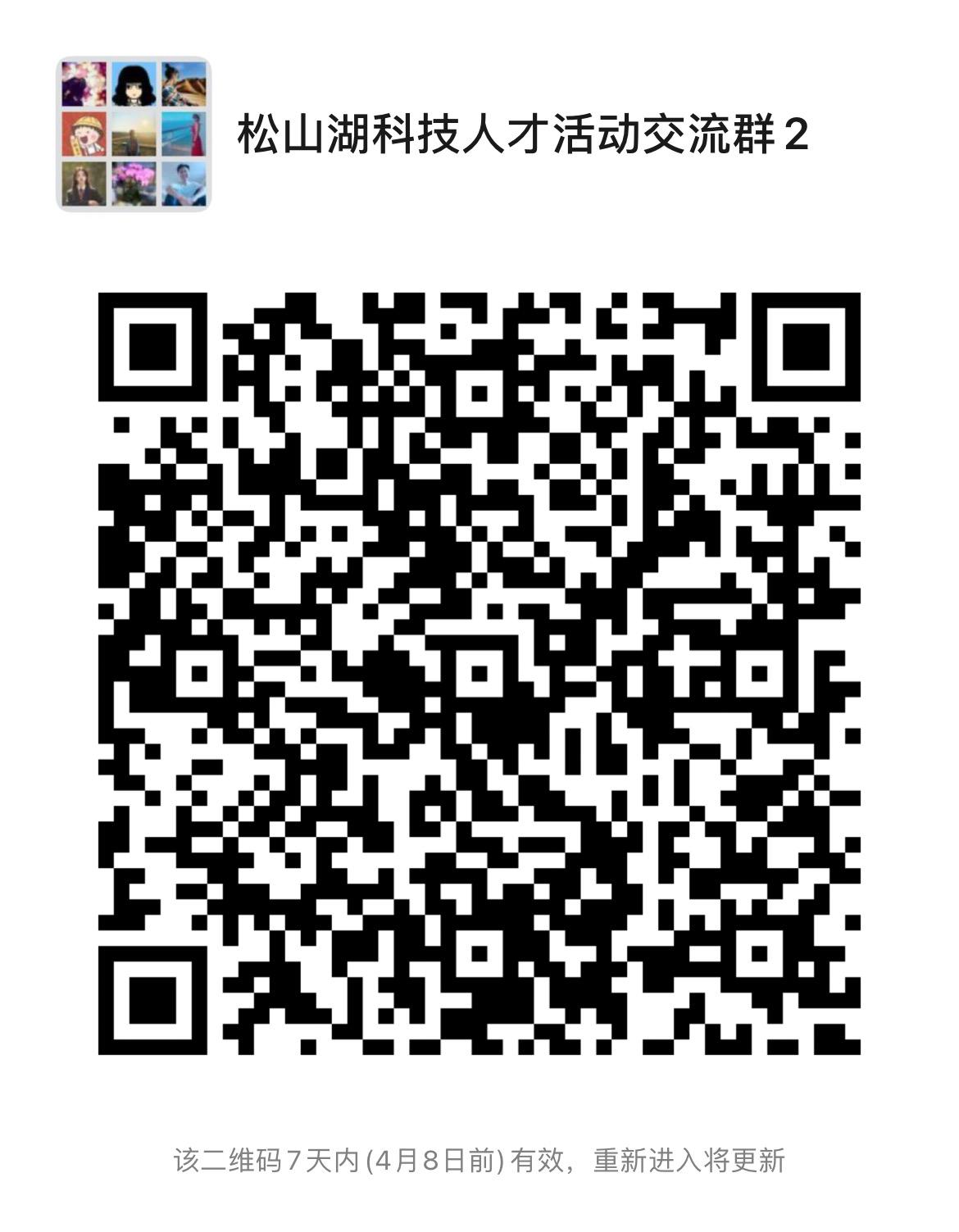 微信图片_20210401150718.jpg