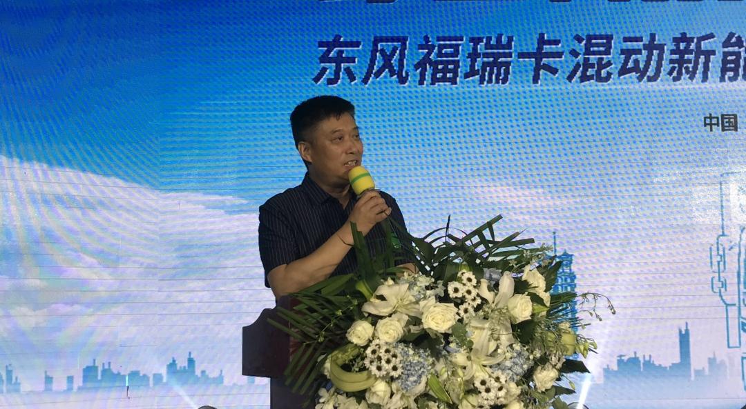 2.河南昌源汽车服务有限公司董事长张建立.jpg