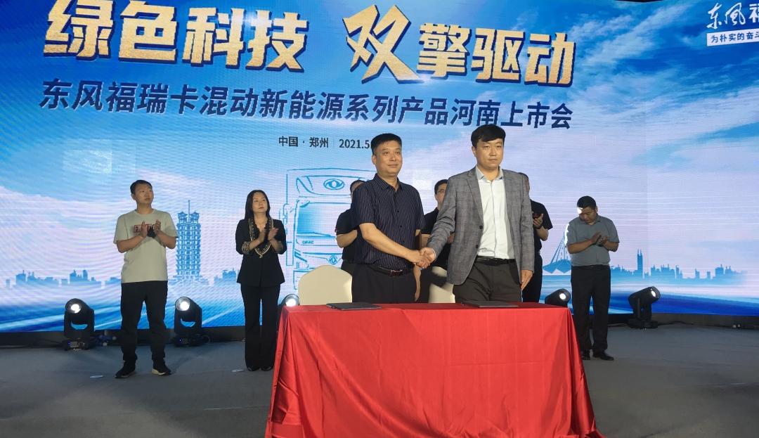 6、张建立(左)郑州华夏易通物流副总经理朱华侨.jpg