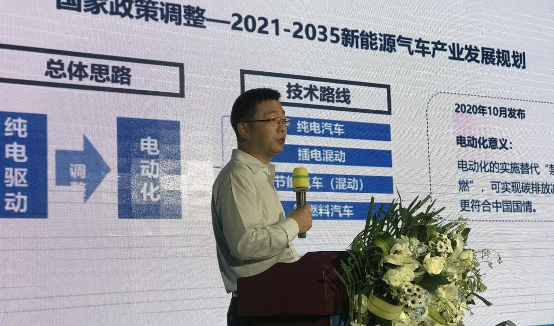 4、东风福瑞卡混动产品经理段飒林.jpg