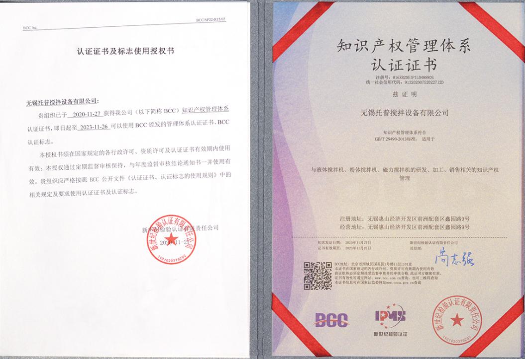 荣誉证书6.png