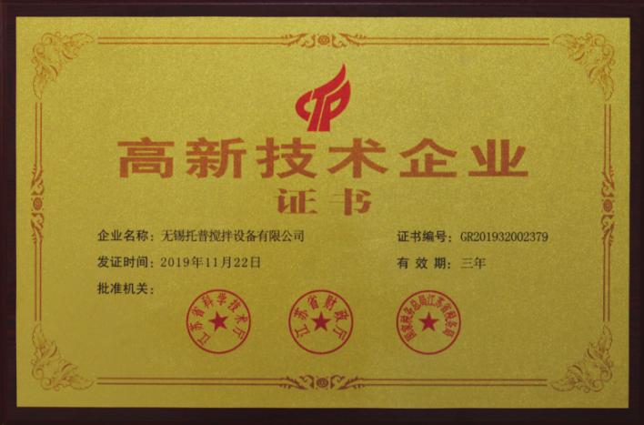 荣誉证书2.png