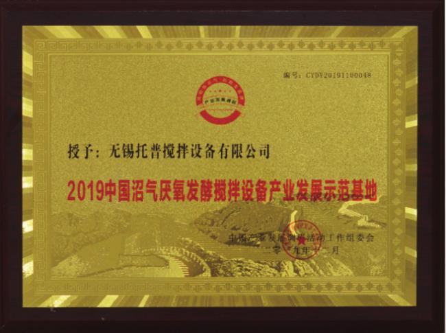 荣誉证书1.png