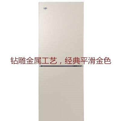 运城BCD-185C格力冰箱.jpg