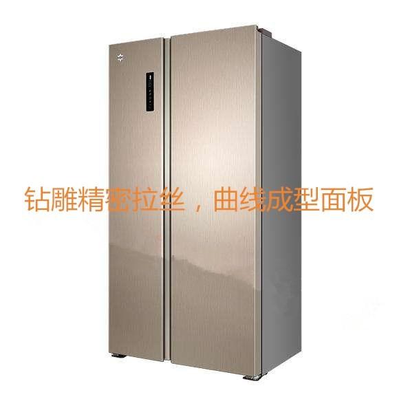 运城格力双开门冰箱.jpg