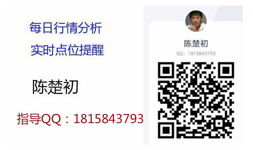 「国际期货直播间」摩根大通态度迎来反转 能否推动比特币价格上行 (http://www.wanbangwuliu.com/) 比特币合约 第2张
