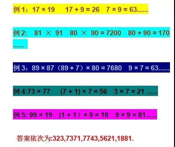 微信图片_20201127100816.jpg