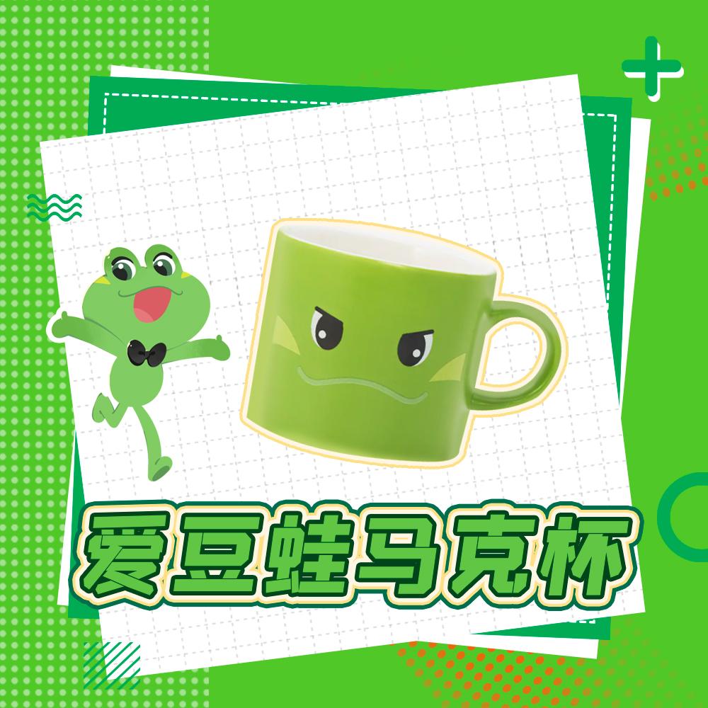5)爱豆蛙马克杯.jpg