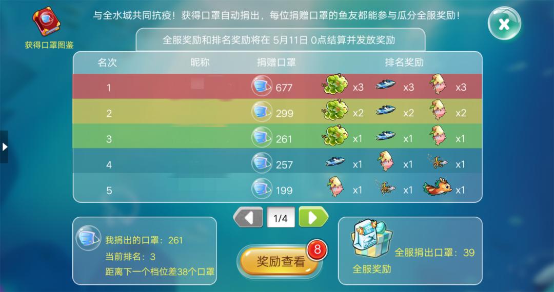B7782D8452A9A0E0D30D20D0B906C483_副本.png