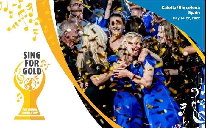 2022合唱世界杯:为卓越而歌唱,你可以拥有!
