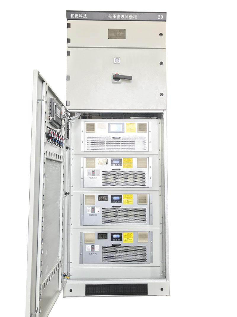 动态补偿装置整柜YDK-TSVG-TSC.jpg