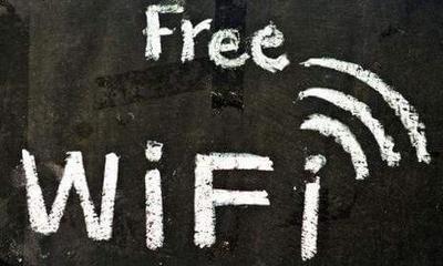 wifi涨粉.jpg