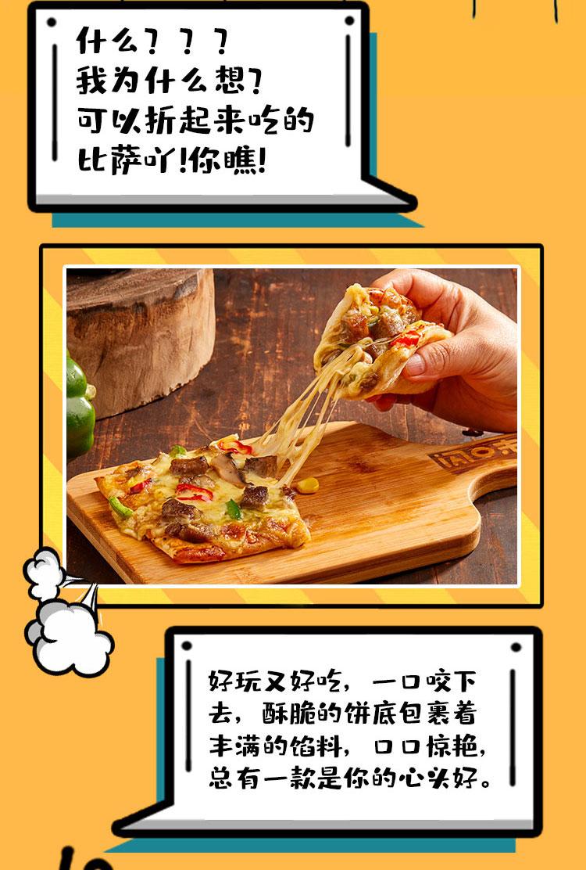 手折推文_03.jpg