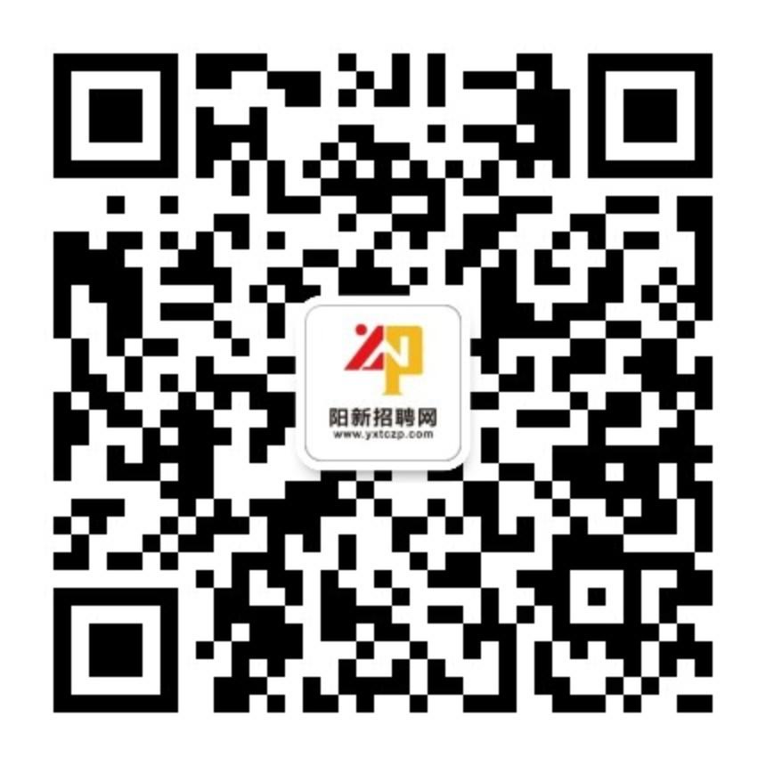 招聘网公众号二维码.jpg