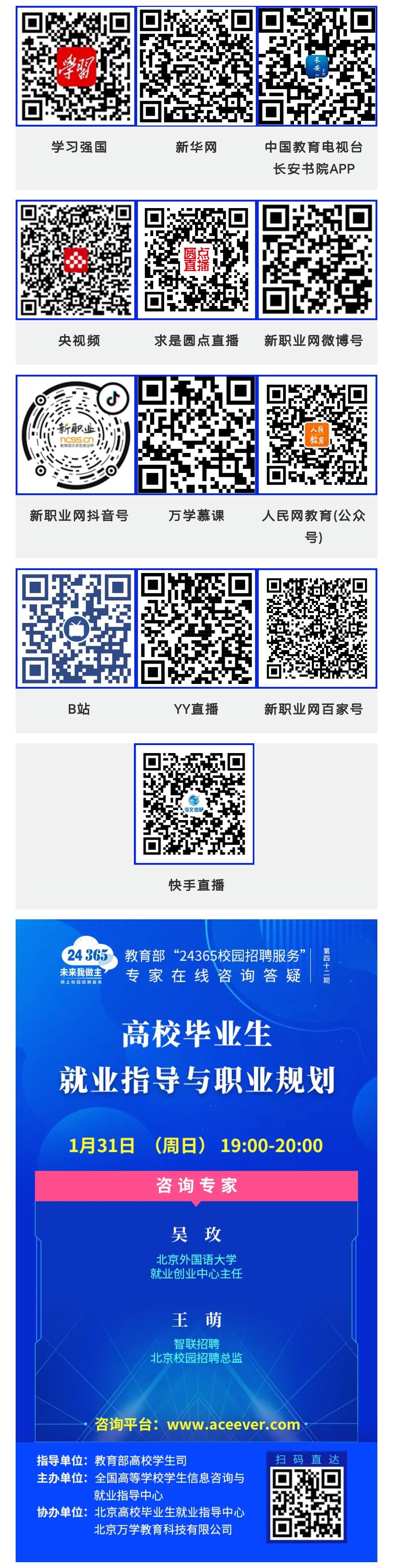 微信图片_20210129145314.jpg