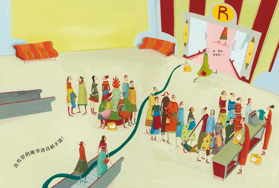 看购物绘本,引导孩子树立正确消费观-书啦圈