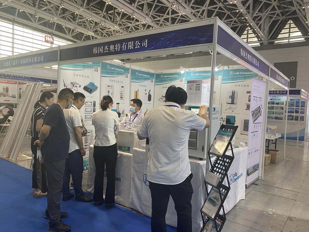 沉汇仪器参加西安科学仪器及实验室装备展览会