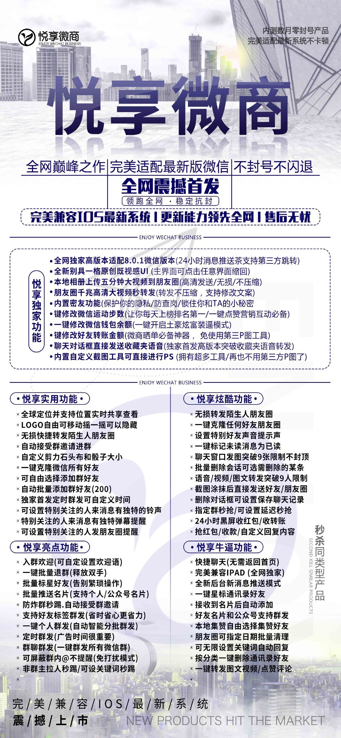 QQ图片20210206095814.jpg