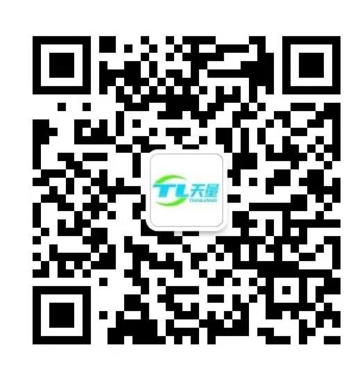 微信图片_20210311153210.jpg
