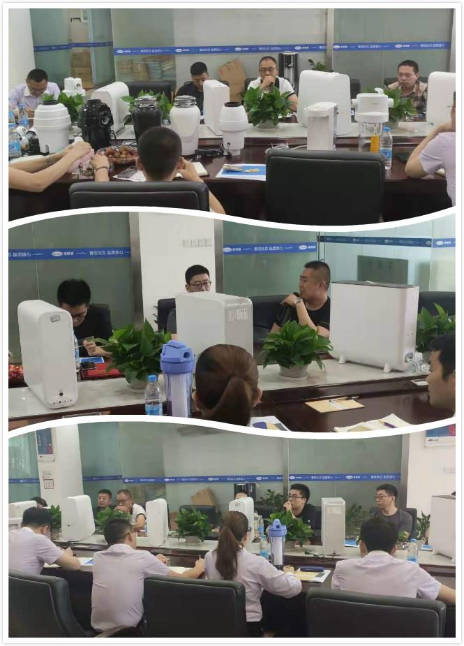 客户代表发言1.jpg