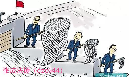 黑龙江容维证券公司收费后推荐的股票被套,欺骗广大股民!