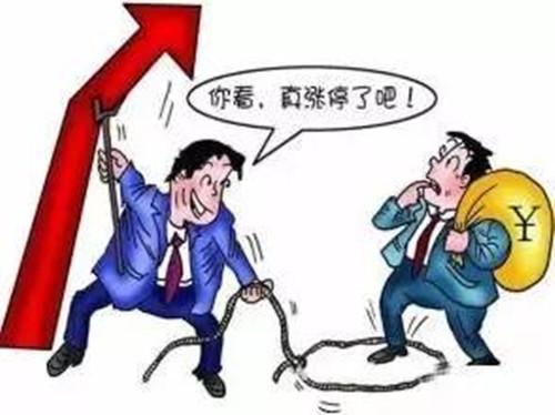 河北源达股票咨询公司荐股骗局,收费之后推的票一直亏损!