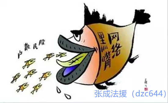 东亚畜牧交易所是正规交易平台?老师带单炒肉类现货亏损!