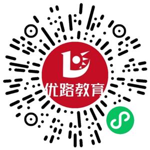 二建临考演练卷.png