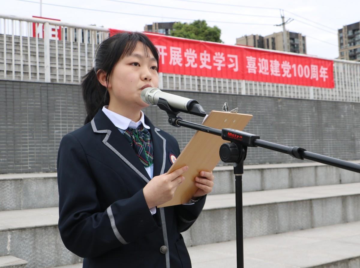 学生代表.JPG