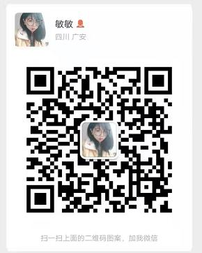 微信图片_20210810125110.png