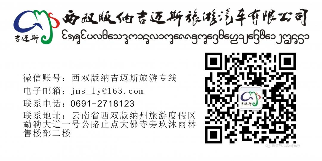 微信图片_20210115162127.jpg